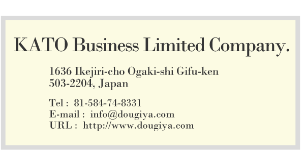 KATO Business Limited Company